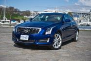 Watch this Car & Auto Review Video: 2013 Cadillac ATS